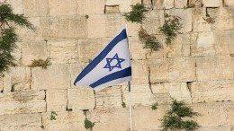 Israel-flag-kotel.jpg