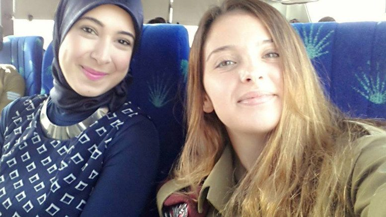 Israel_apartheid_jew_arab_muslim_bus_girls.jpg
