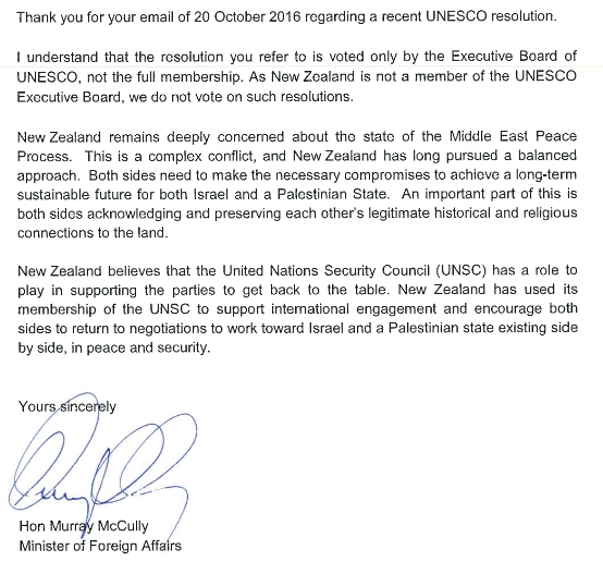 mccully_unesco_response