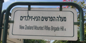 NZ-mounted-Israel-streetsign